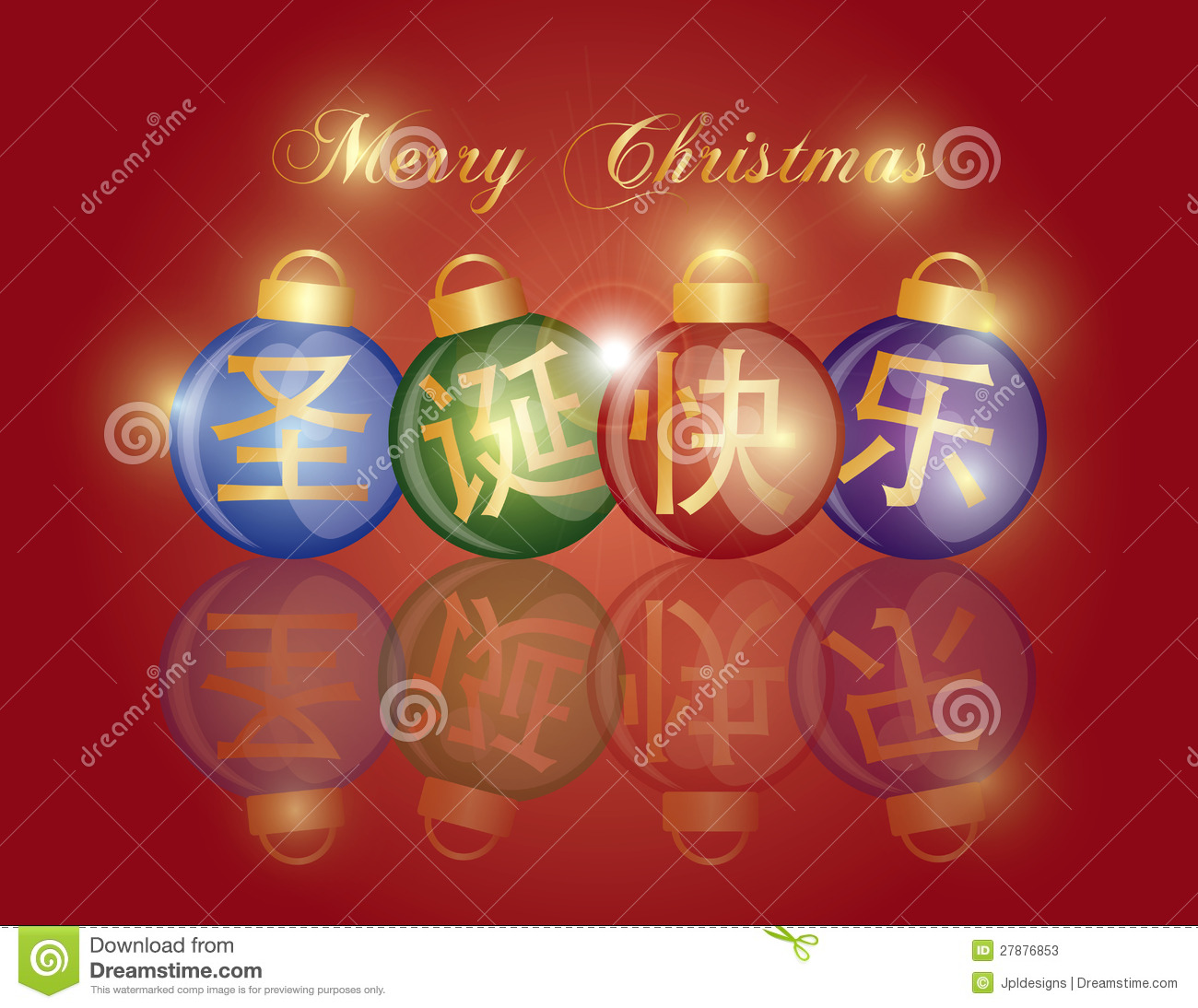 download ornaments with chinese merry christmas text stock illustration illustration of text invitation - Merry Christmas In Chinese