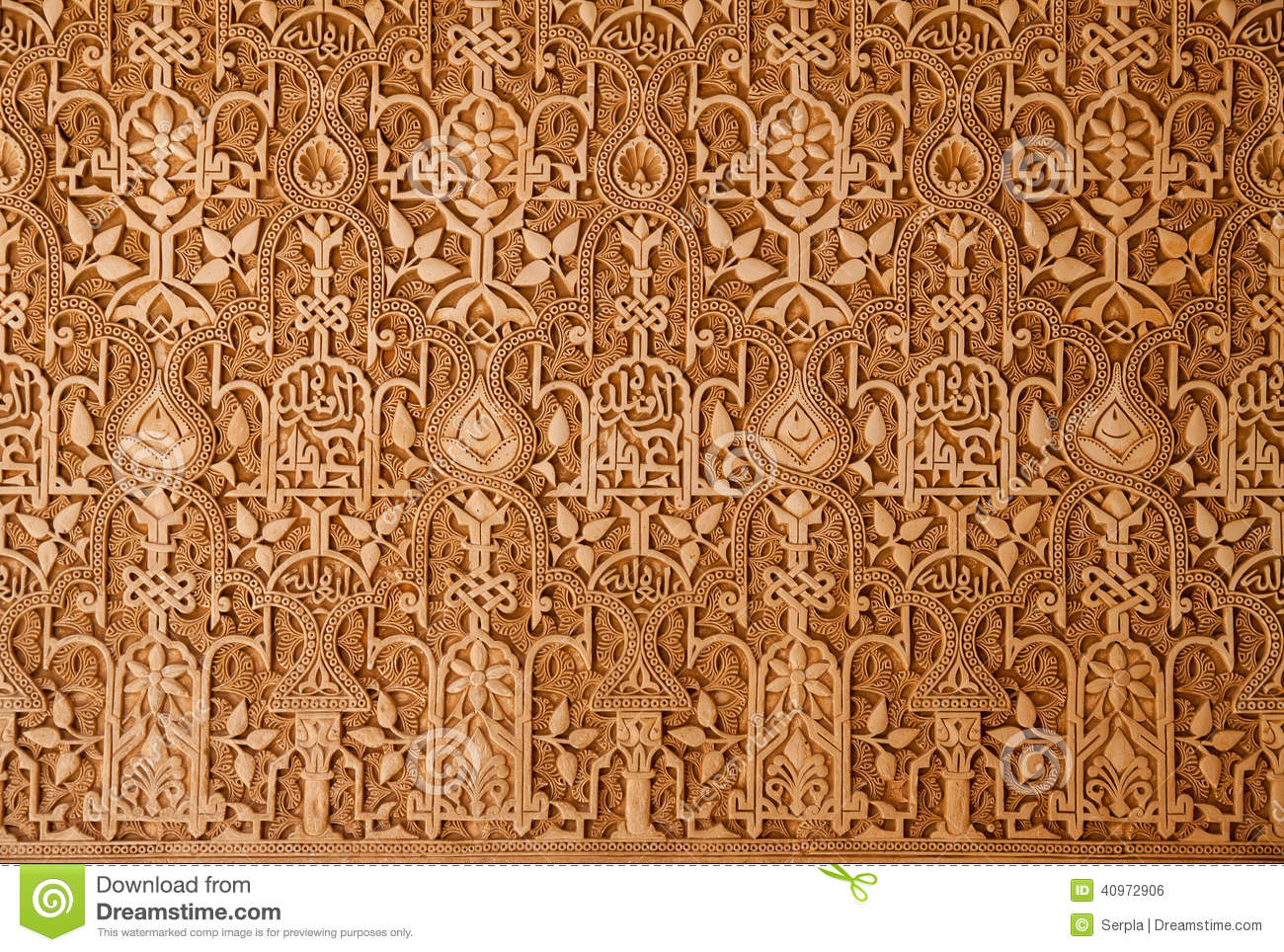 Ornaments On The Wall Of Alhambra Palace Stock Photo