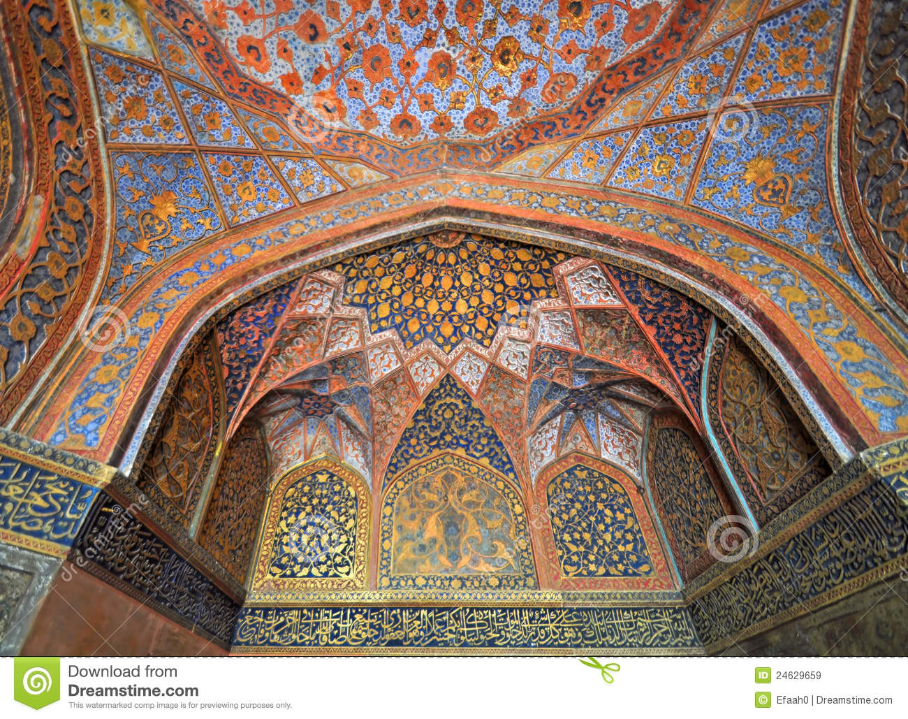Stock Interiors Com >> Ornate Dome At Emperor Akbar's Tomb Stock Image - Image: 24629659