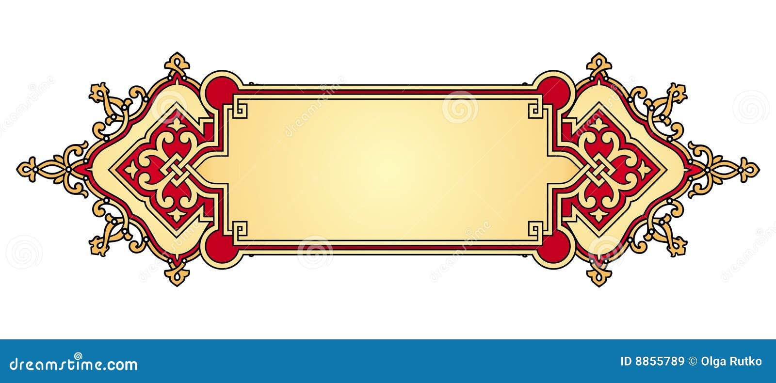 Oro y vector amarillo de la bandera