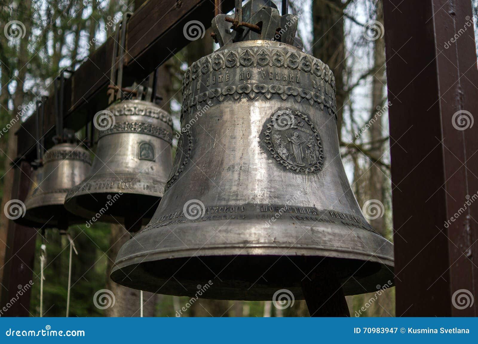 Orthodox bells  stock image  Image of base, bells, fixed