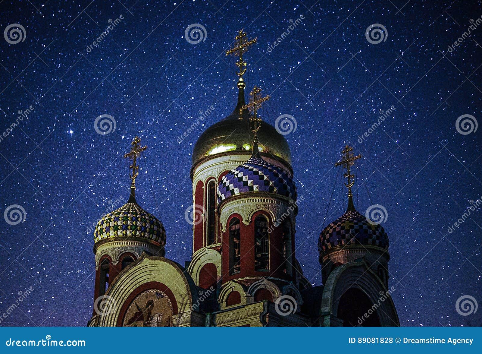 Orthodox Church against the starry sky.