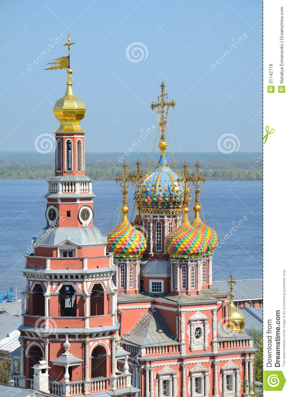 Russian Orthodox Church Peter The Great