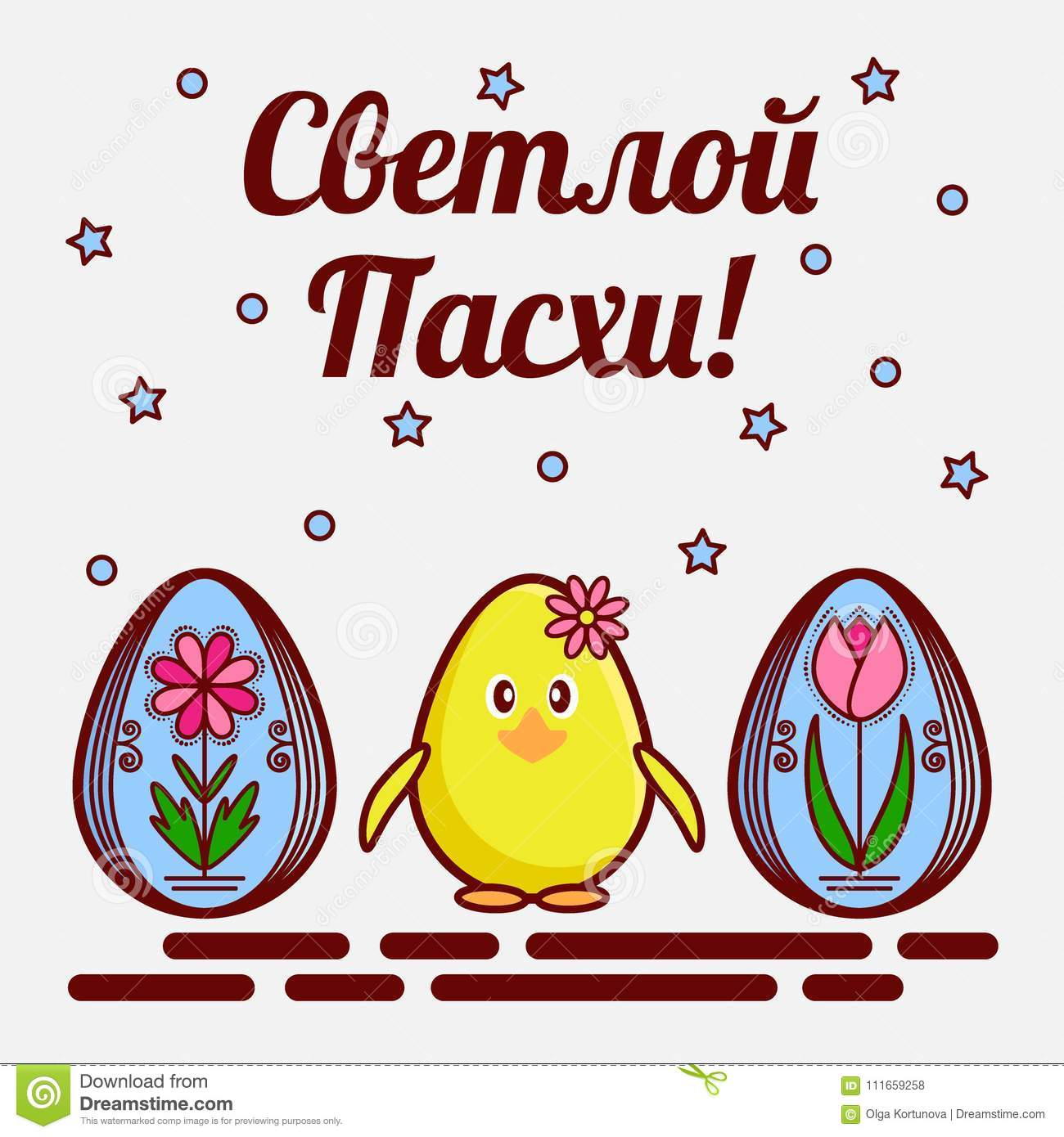Orthodox Easter Greeting Card A Flat Icons Of Painted Eggs Called
