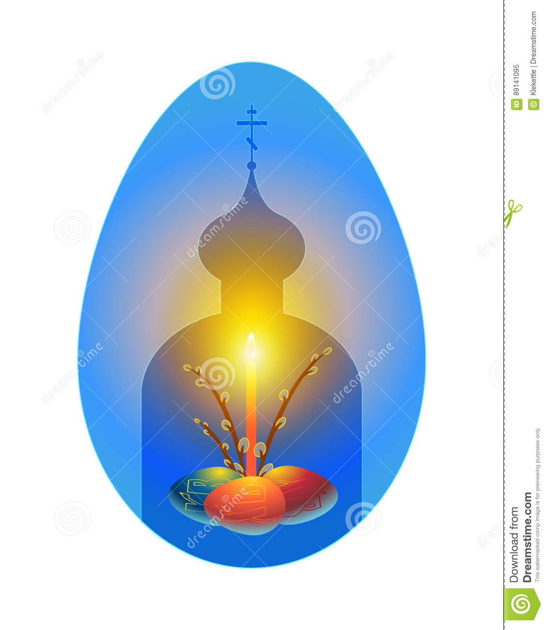 Orthodox easter greeting card in shape of egg stock vector orthodox easter greeting card in shape of egg m4hsunfo