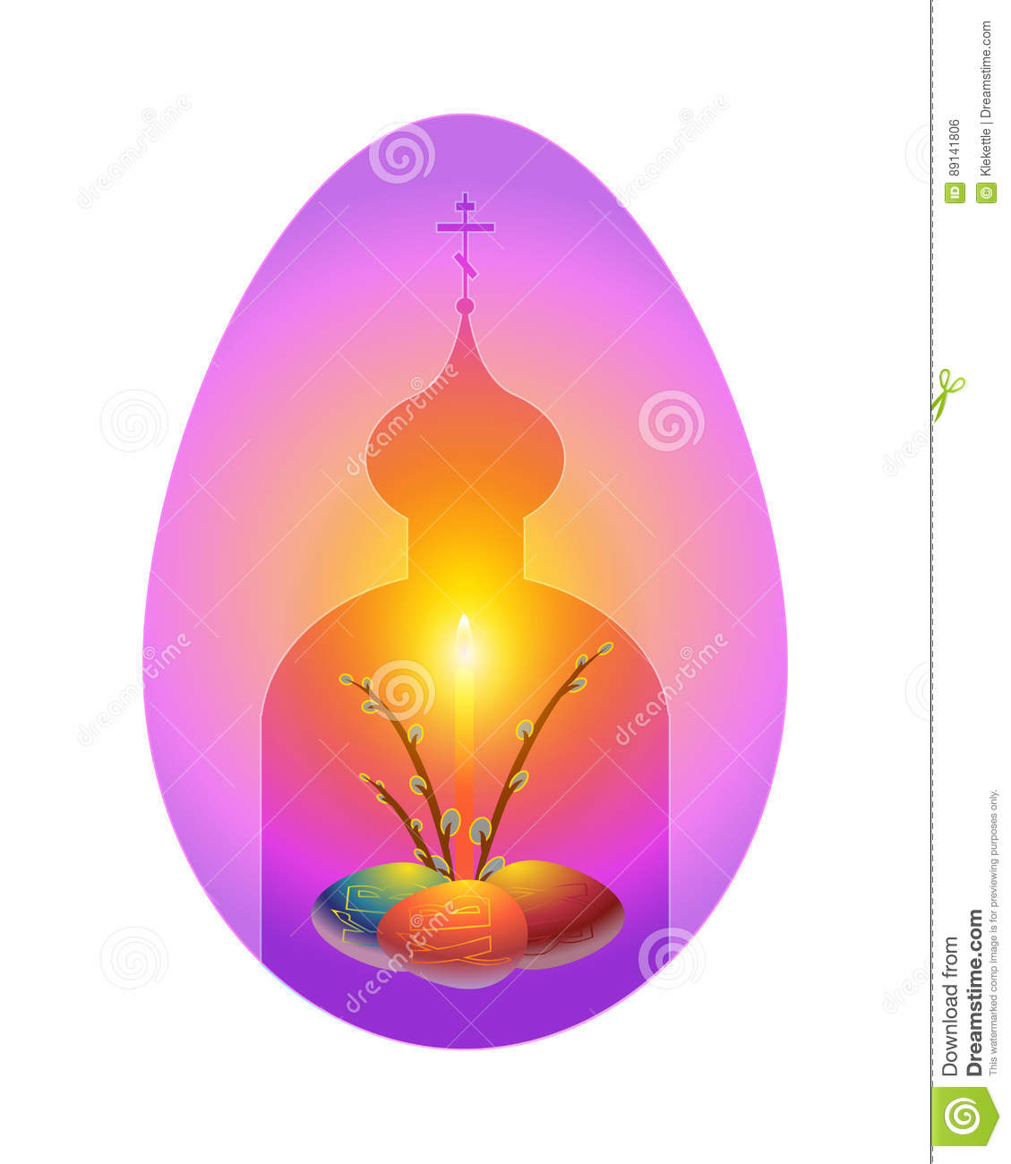 Orthodox Easter Greeting Cards In Shape Of Egg Stock Vector
