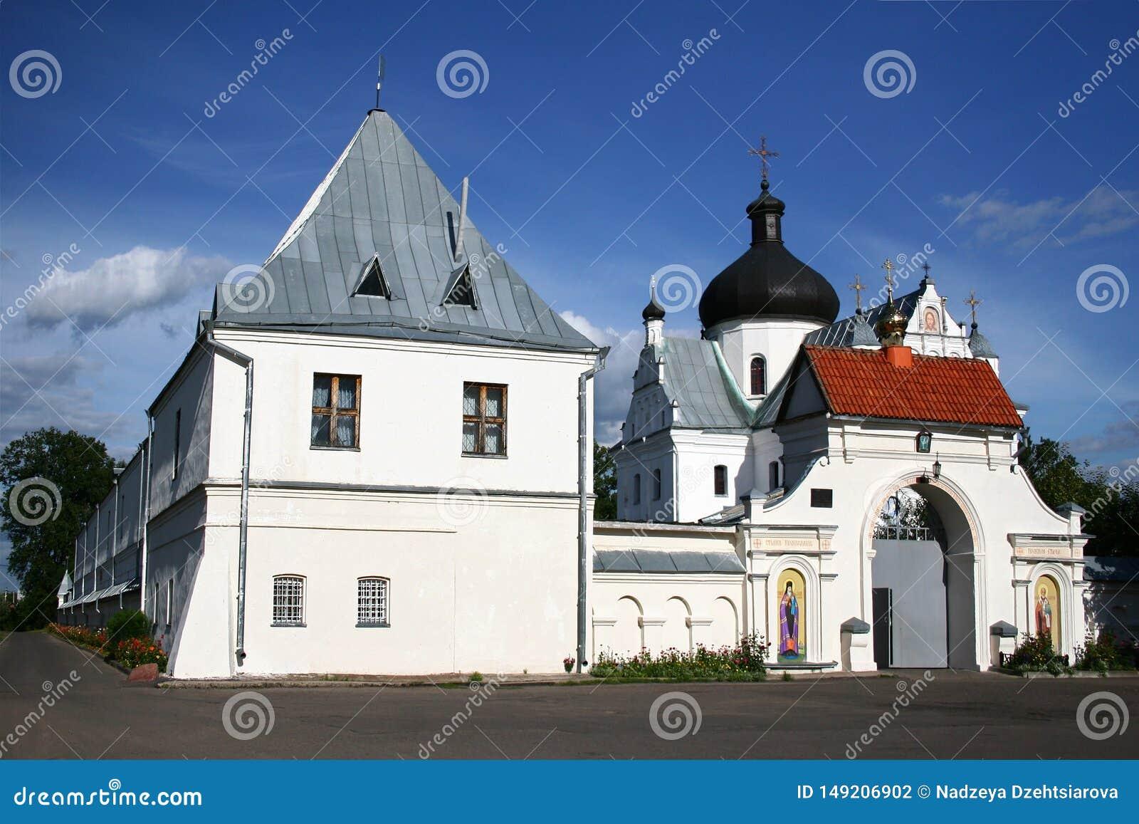 Orthodox Klooster van Sinterklaas