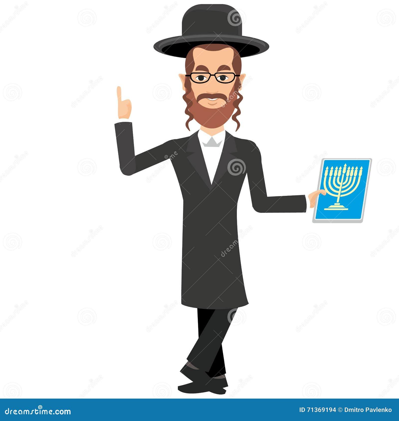 orthodoxe jood stock illustratie afbeelding 71369194 hanukkah clip art free hanukkah clip art free