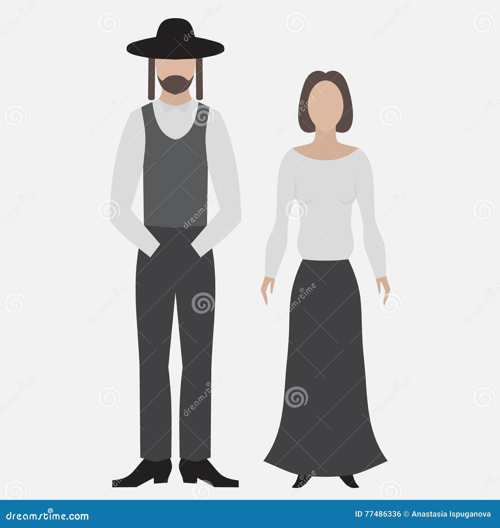 Orthodoxer Jude Flache Ikone Hebräer Von Israel, Jüdischer