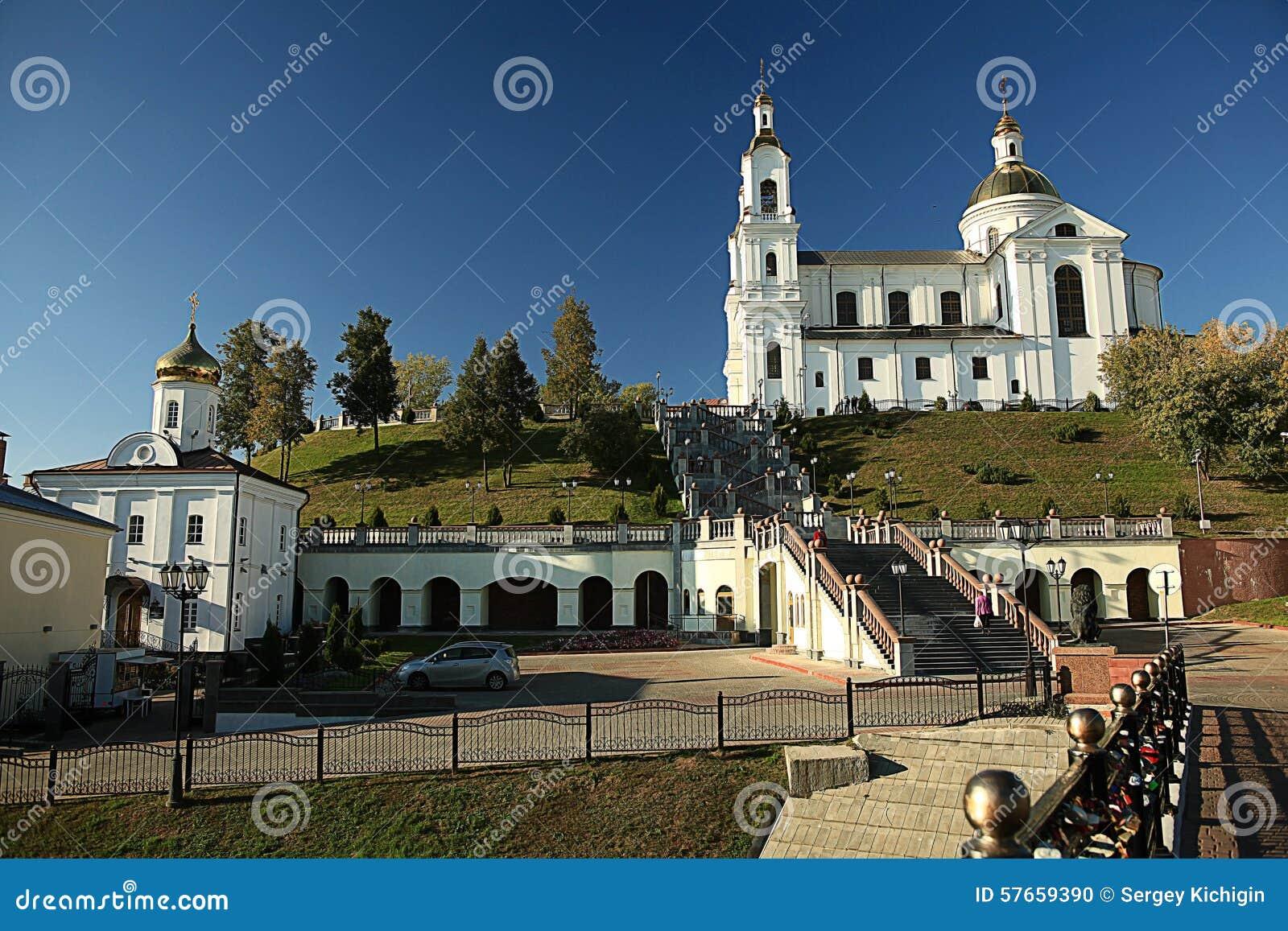 Ortodoksalnego kościół świątynia