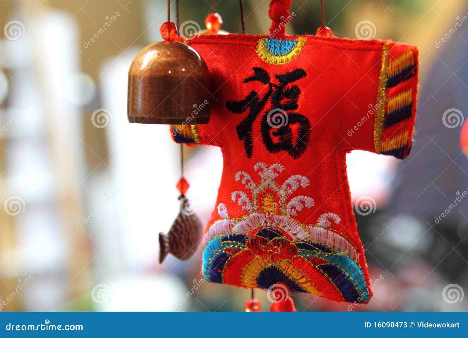 Os chineses tradicionais handcraft - o saquinho