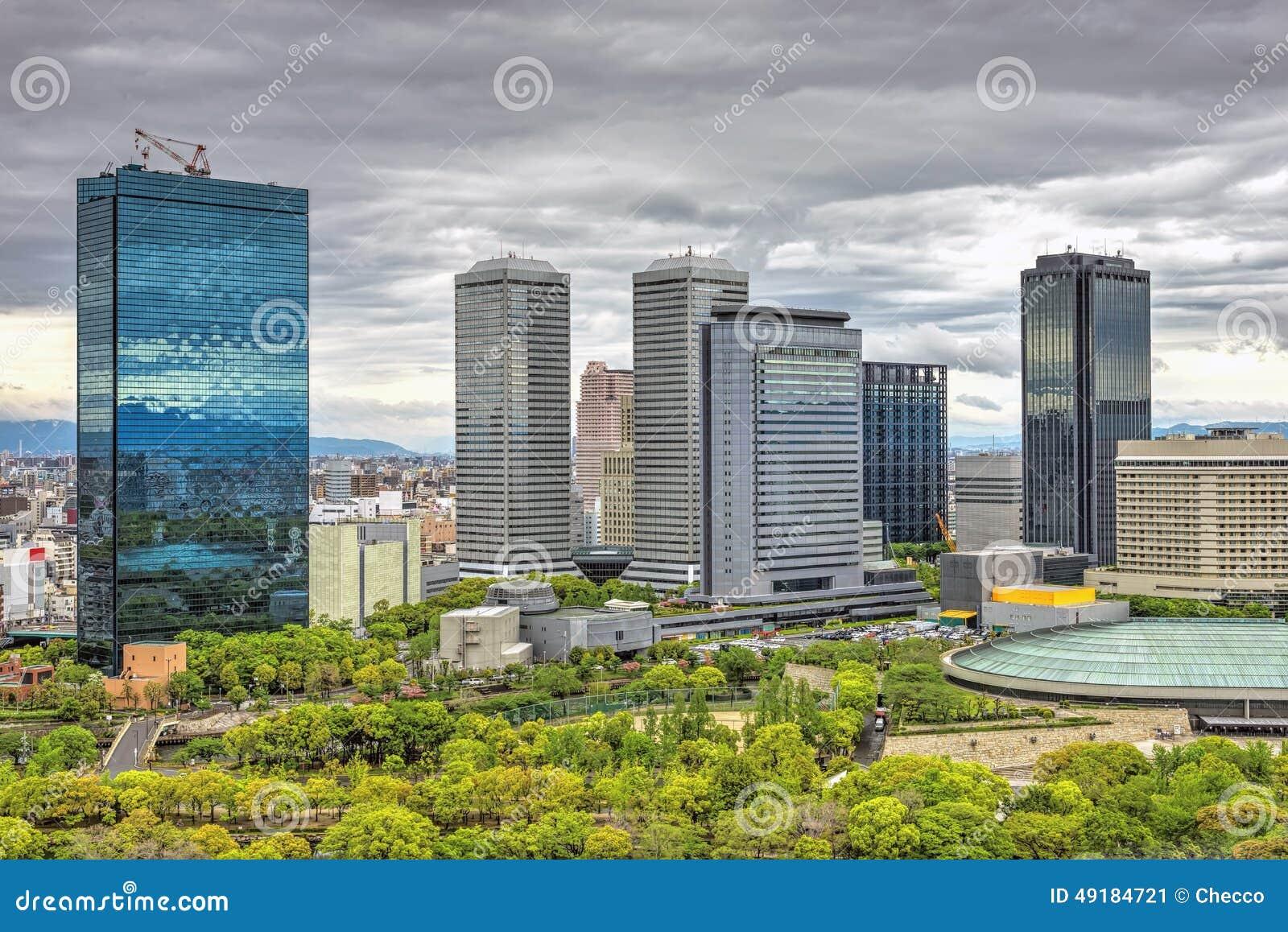 Osaka Business Park, Japan