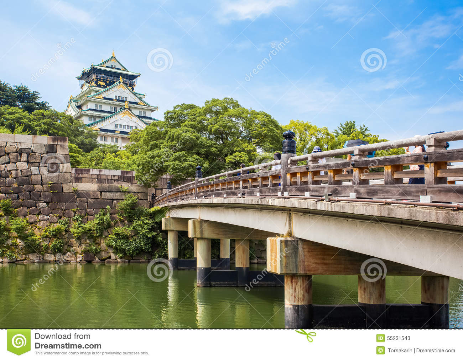 Osaka Castle à Osaka