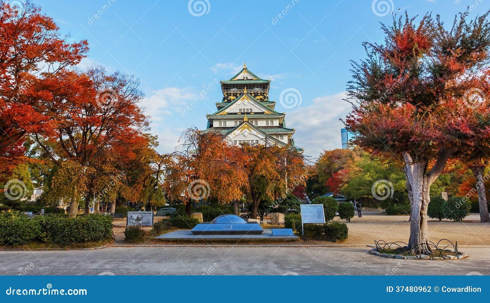 Osaka castle in Autumn stock photo. Image of sightseeing - 37480962