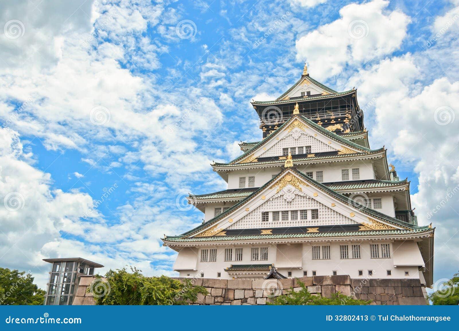 Osaka Castle Stock Photos Image 32802413