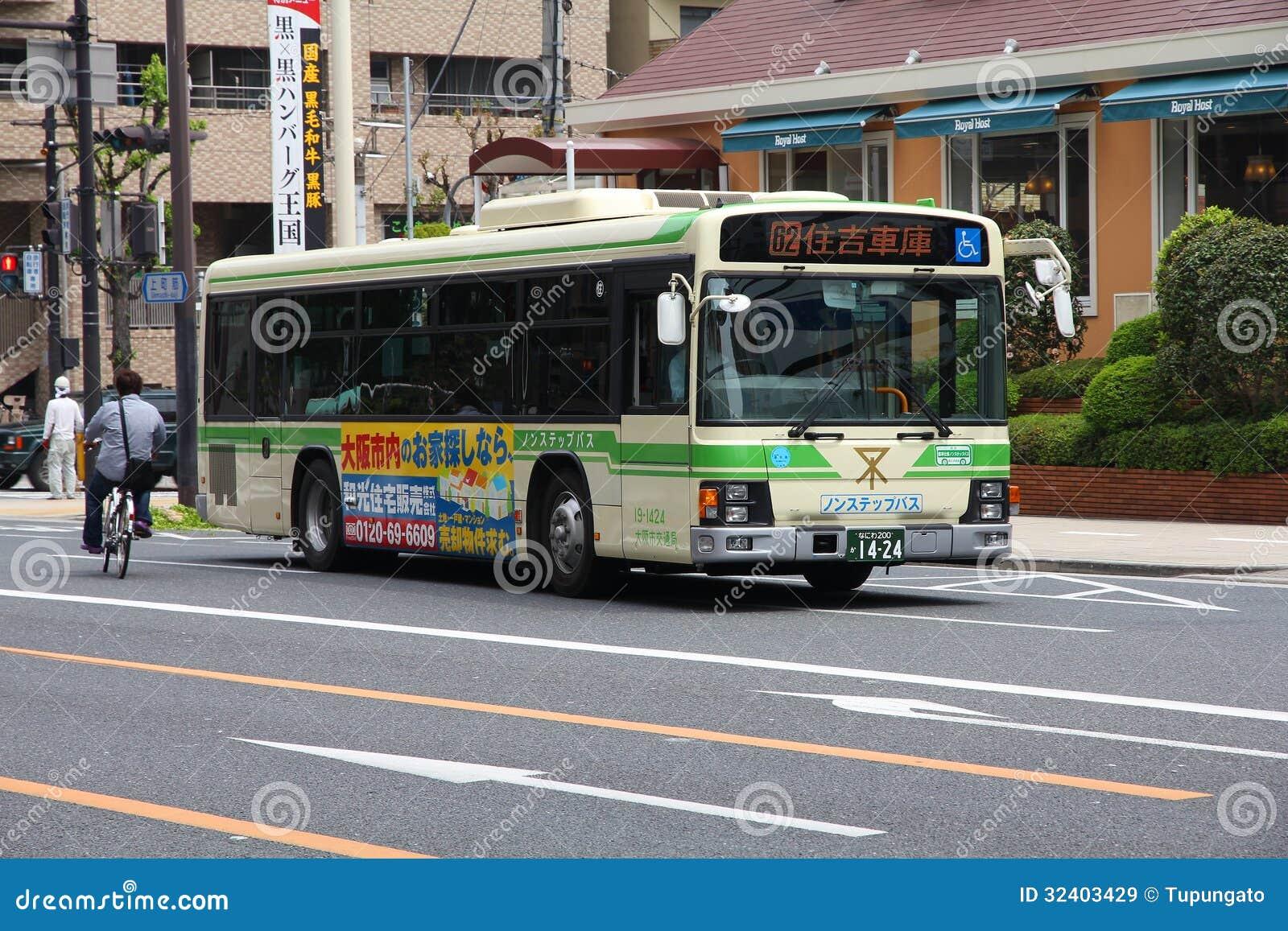 Osaka City Bus Editorial Stock Image Image Of Public