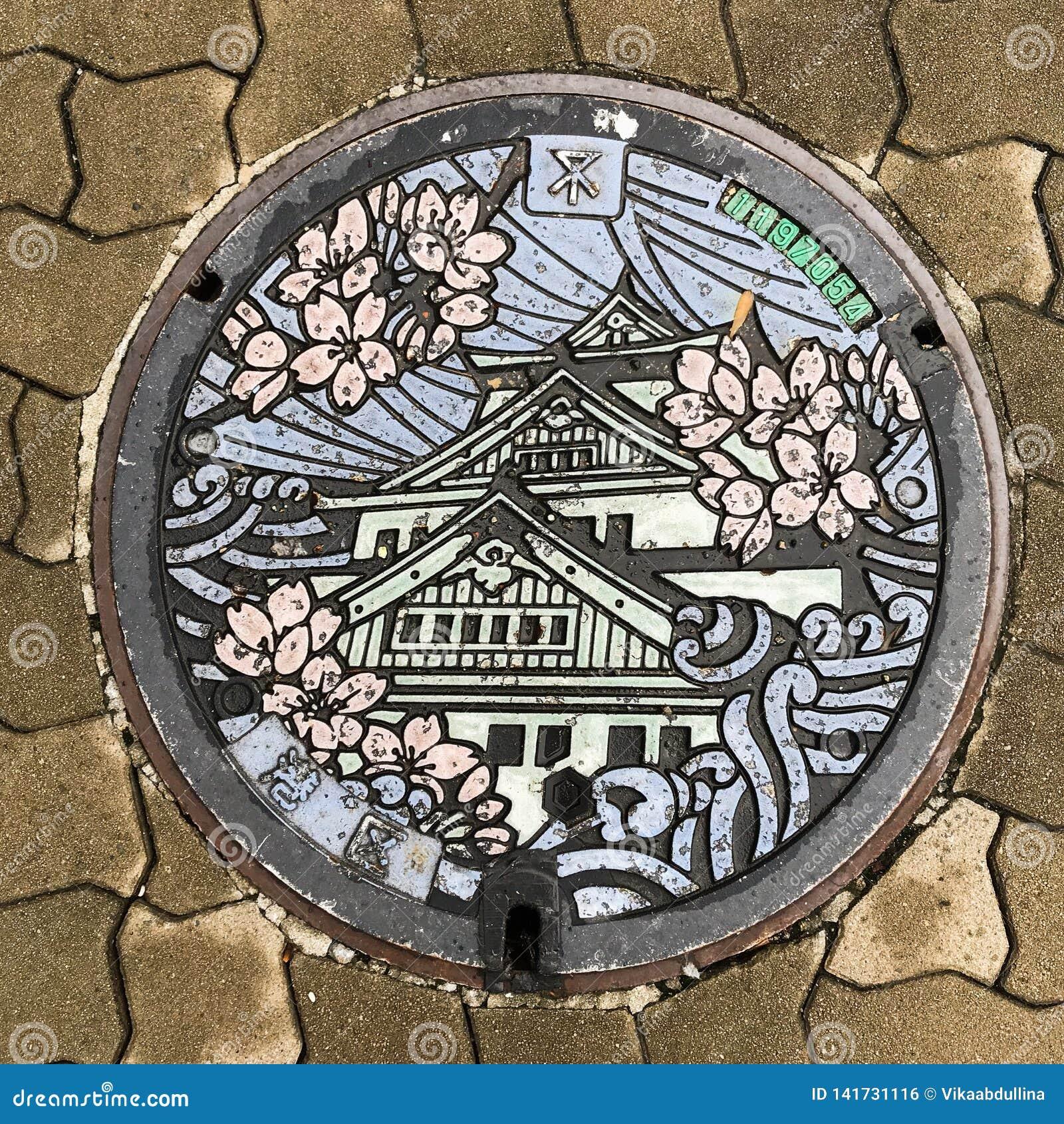 Osaka, Japón: casquillo de la alcantarilla/cubierta de boca/portilla, medios Osaka de la lengua japonesa