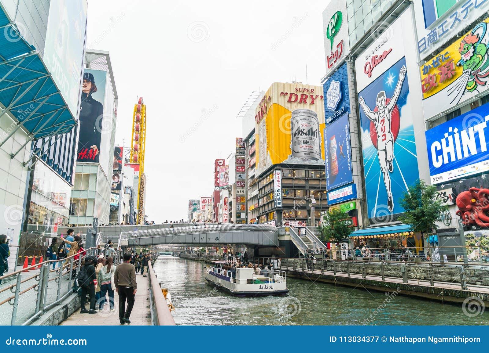 OSAKA, JAPÓN - 19 DE NOVIEMBRE DE 2016: Grupo de la gente que camina al shopp