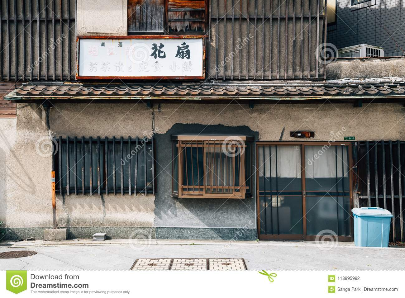 Japanese Old Restaurant Exterior In Osaka Japan Editorial Photography Image Of Building Light 118995992