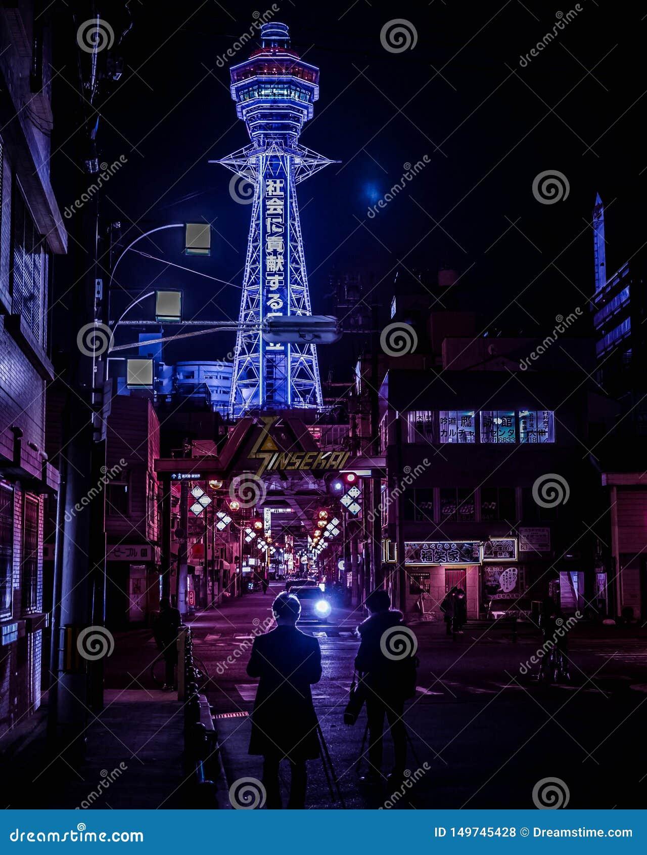 Osaka nätter