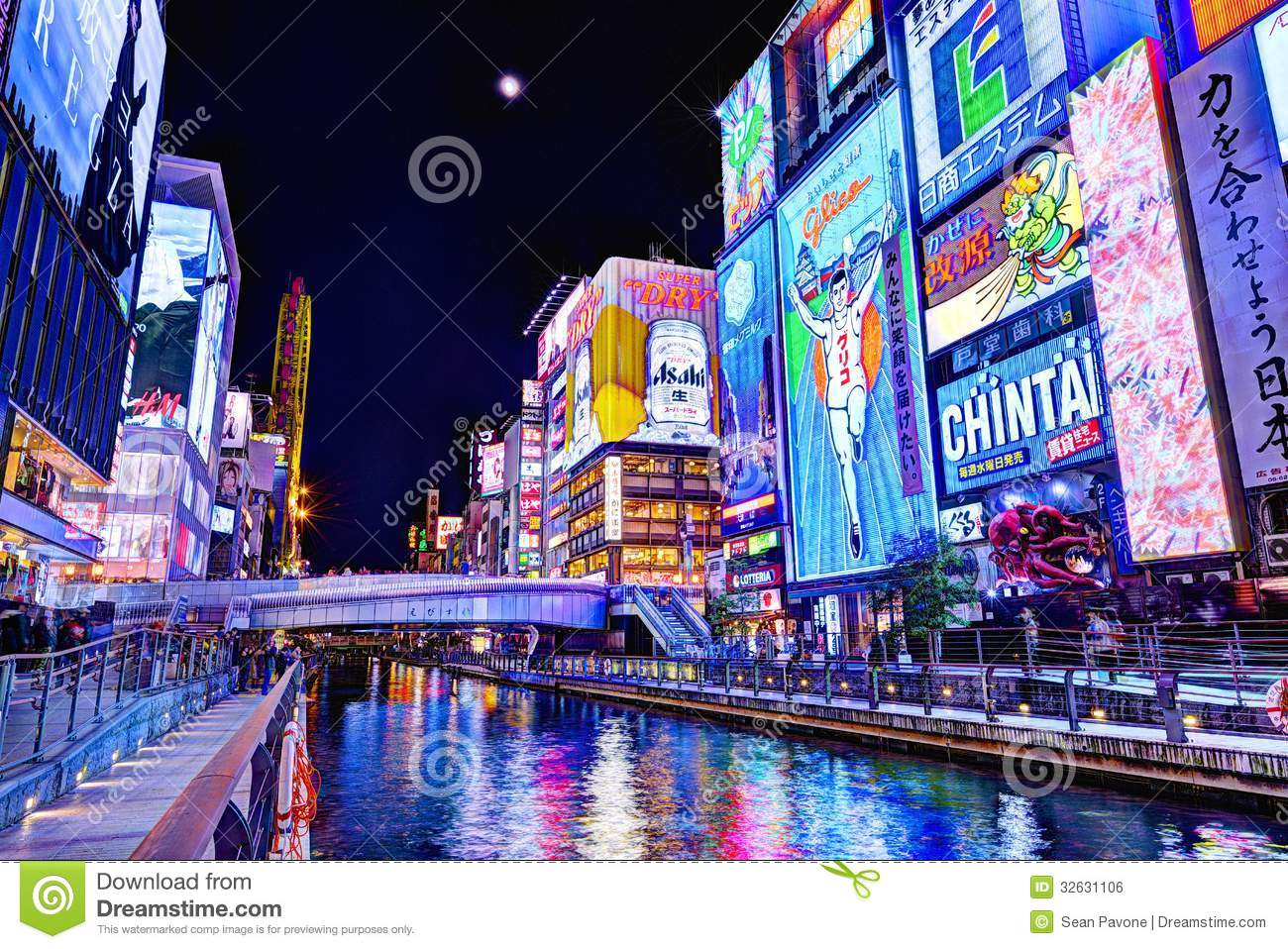 The famed advertisements of Dotonbori on November 25, 2012 in Osaka ...