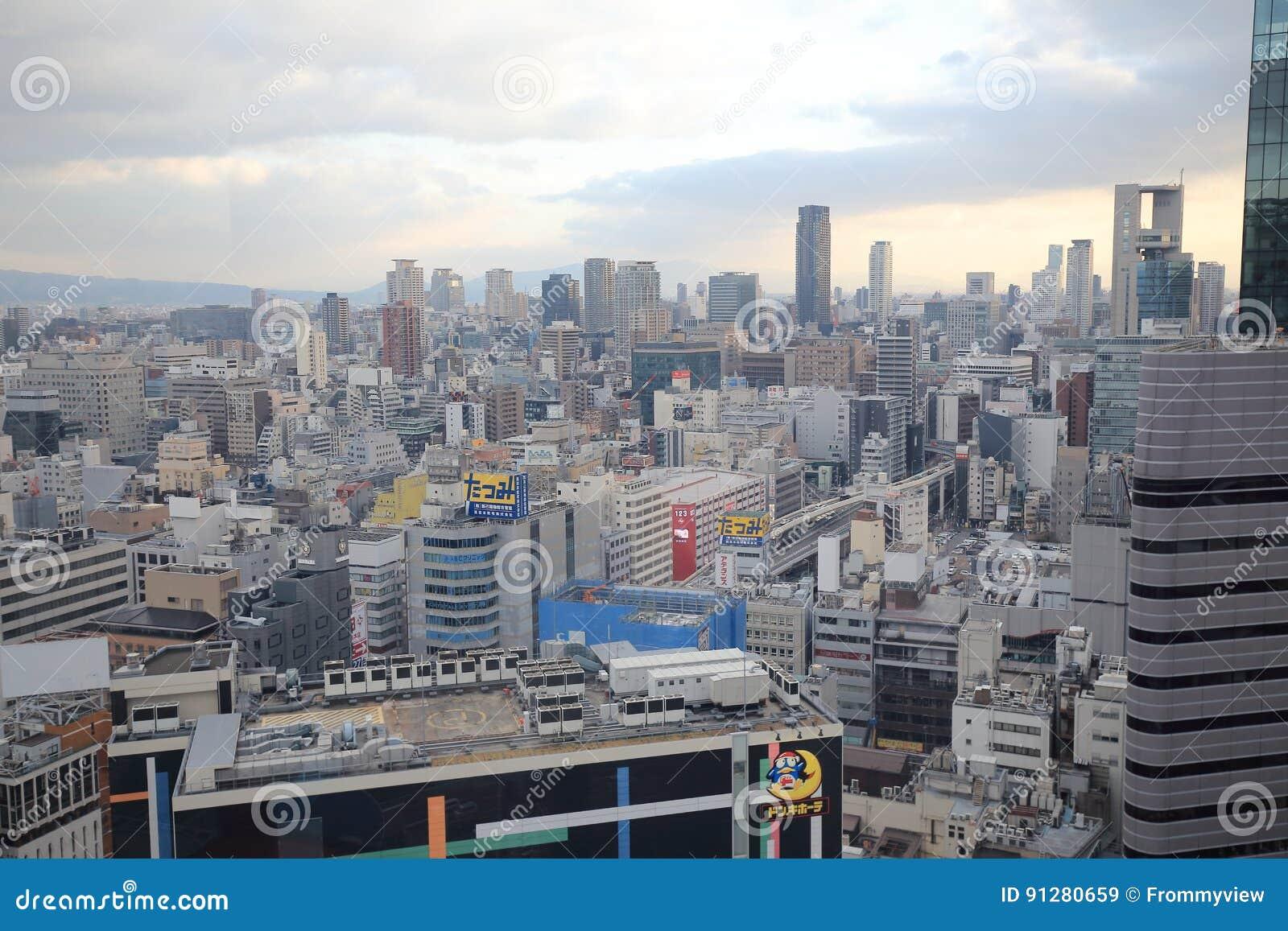 Osaka sightsikt från ferrishjulet för hev fem