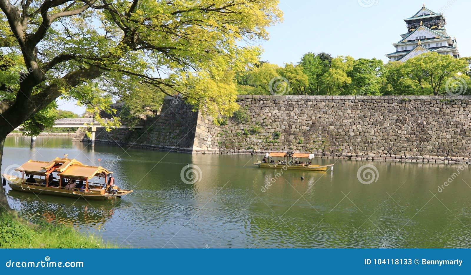 Osaka slott Japan