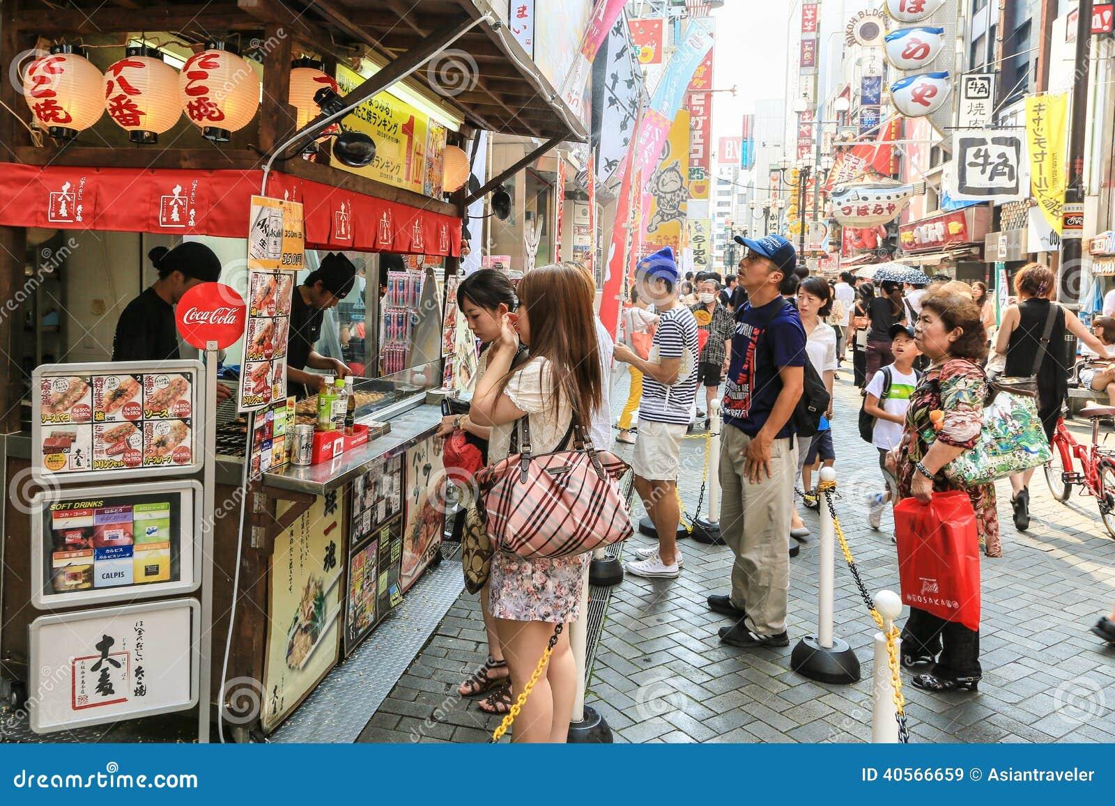 Road foodstuff japan  taiwan seafood recipes streets in taiwan