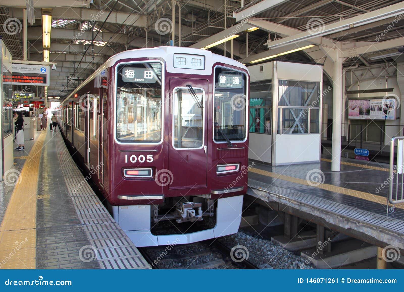 Osaka Train aan Umeda