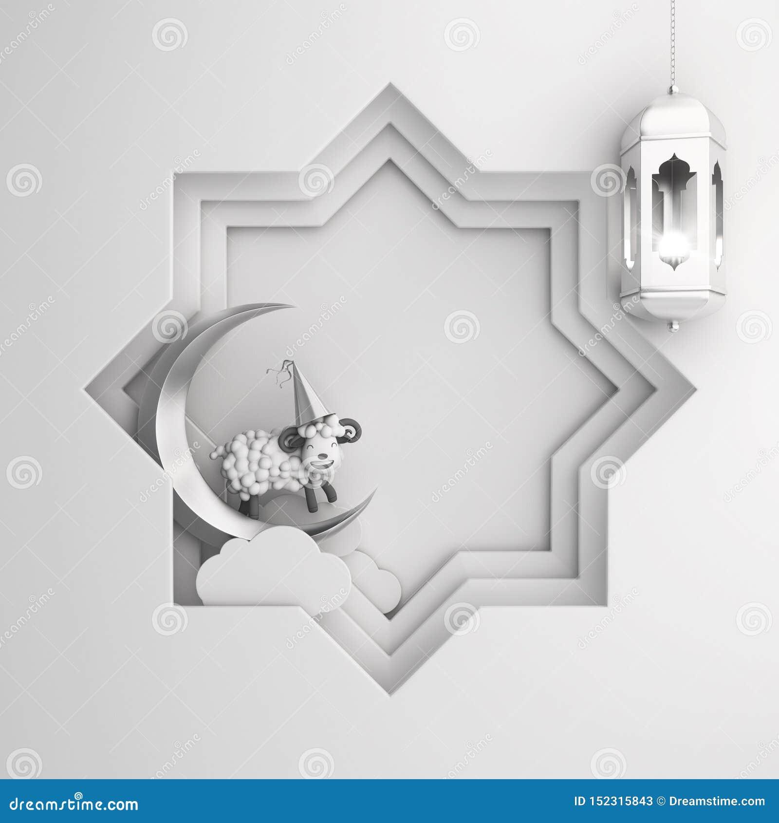 Osiem punktów gwiazdy papieru cięcie i obwieszenie lampa, półksiężyc księżyc, kreskówka cakiel na białym tle