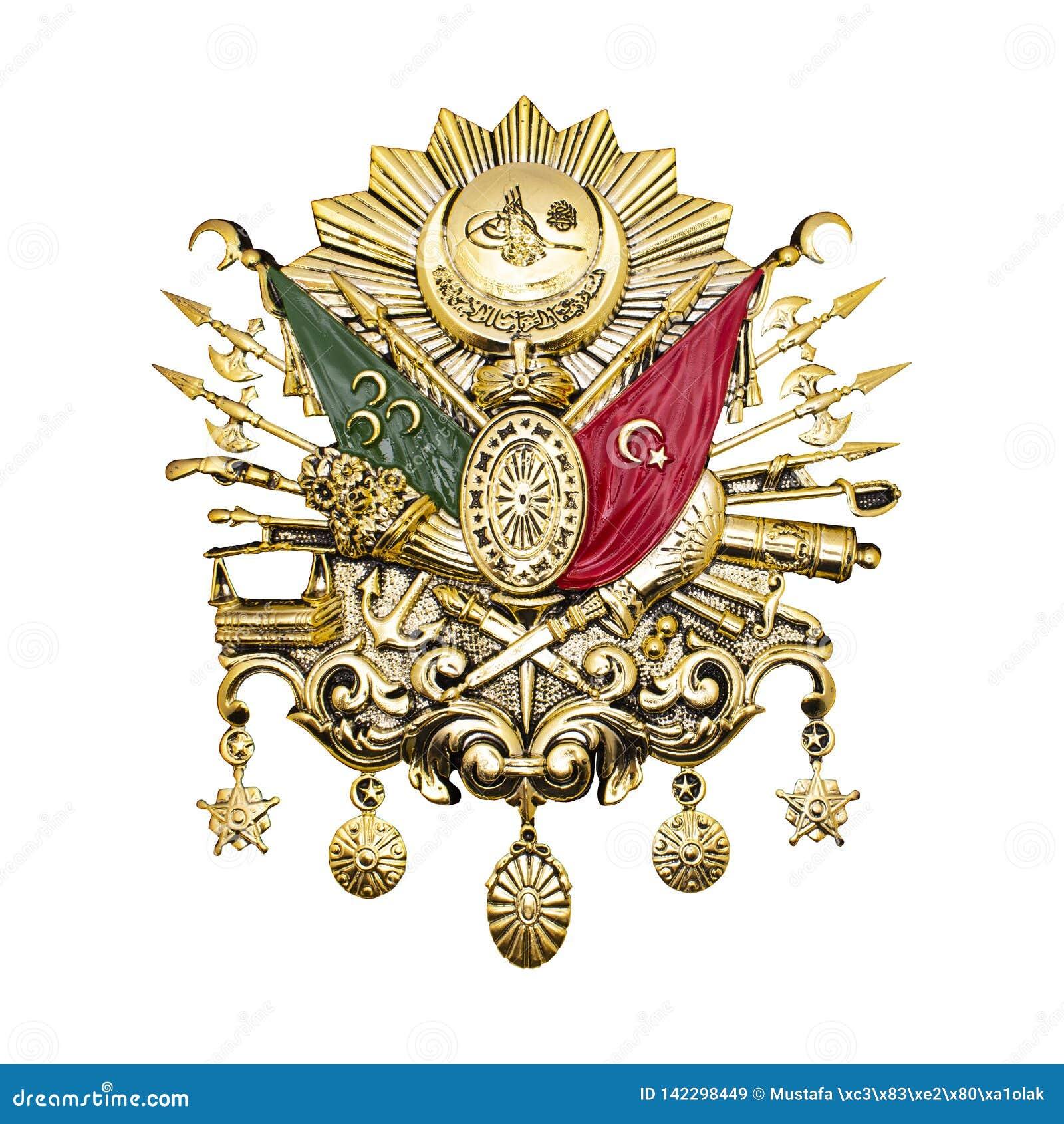 Osmańskiego imperium emblemat Liścia Osmańskiego imperium emblemat