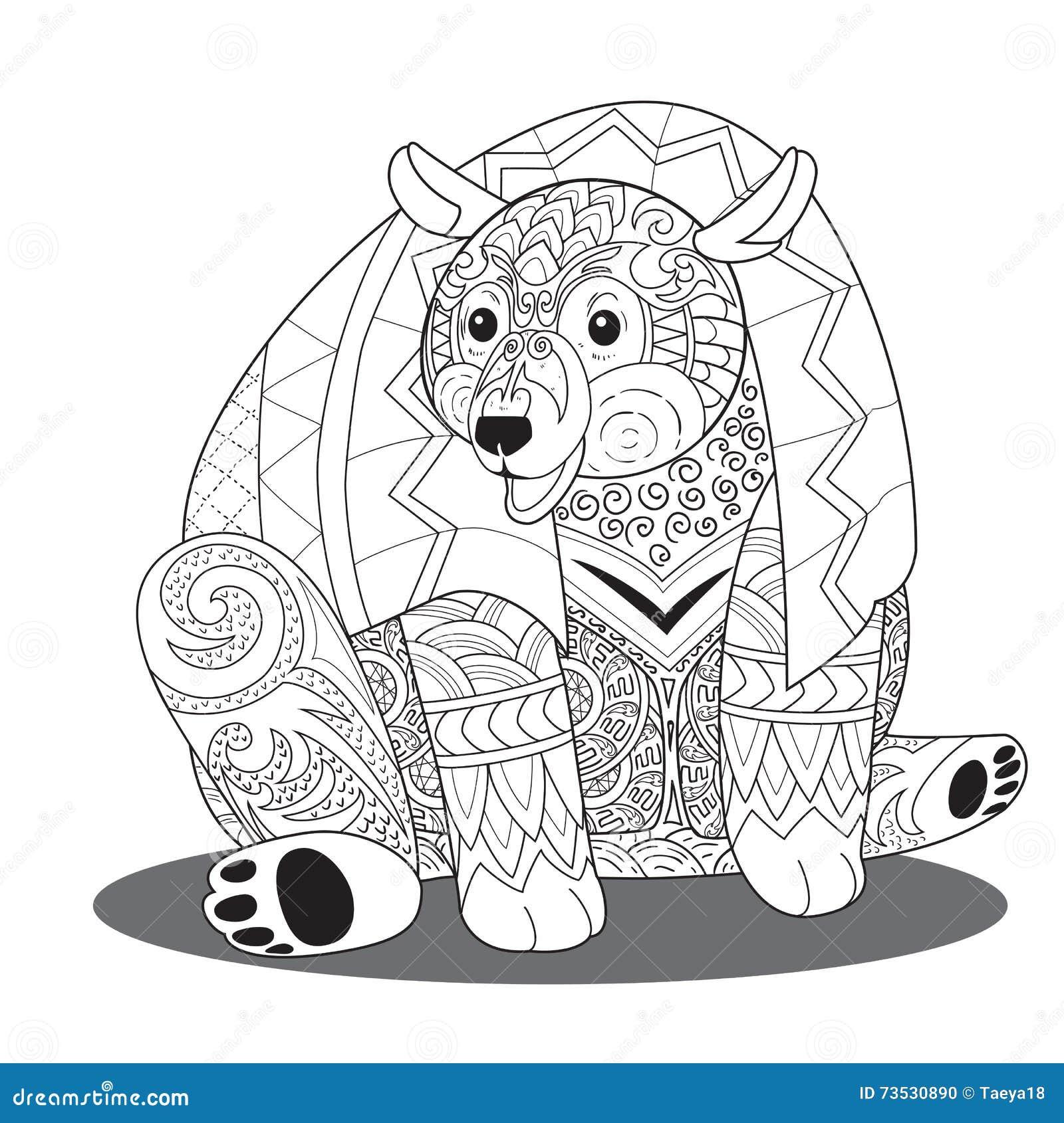 Oso Para Colorear Ilustración Del Vector Ilustración De