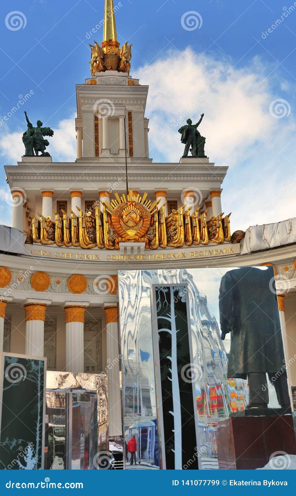 Ostatki tygodnia Naleśnikowe dekoracje w Moskwa mirth