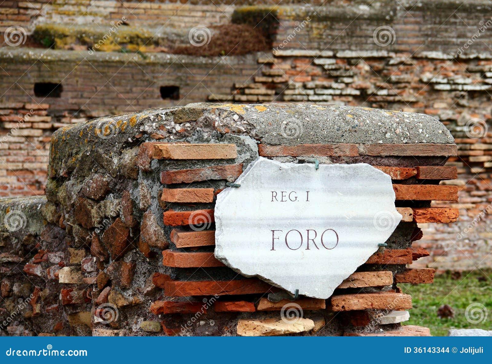 Ostia antica ruins stock images image 36143344 for Mr arredamenti ostia antica