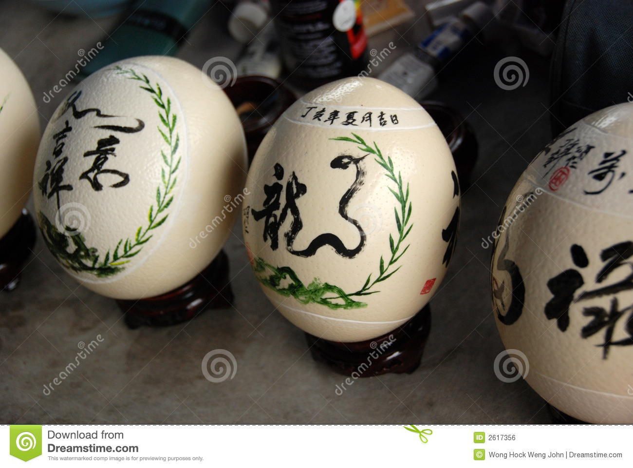 Ostrich egg painting Royalty