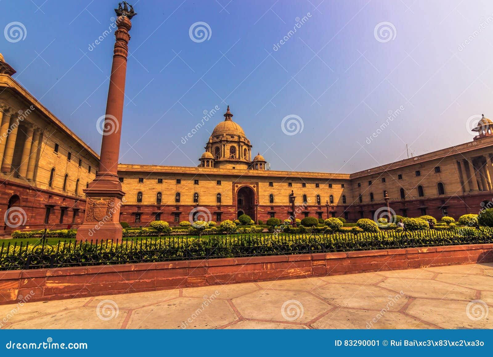 27 ottobre 2014 sede del parlamento dell 39 india a nuova for Sede del parlamento