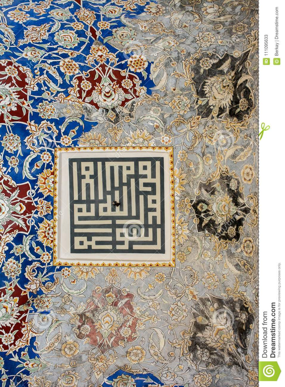 Ottoman Art With Geometric Patterns On Wood Stock Image - Image of