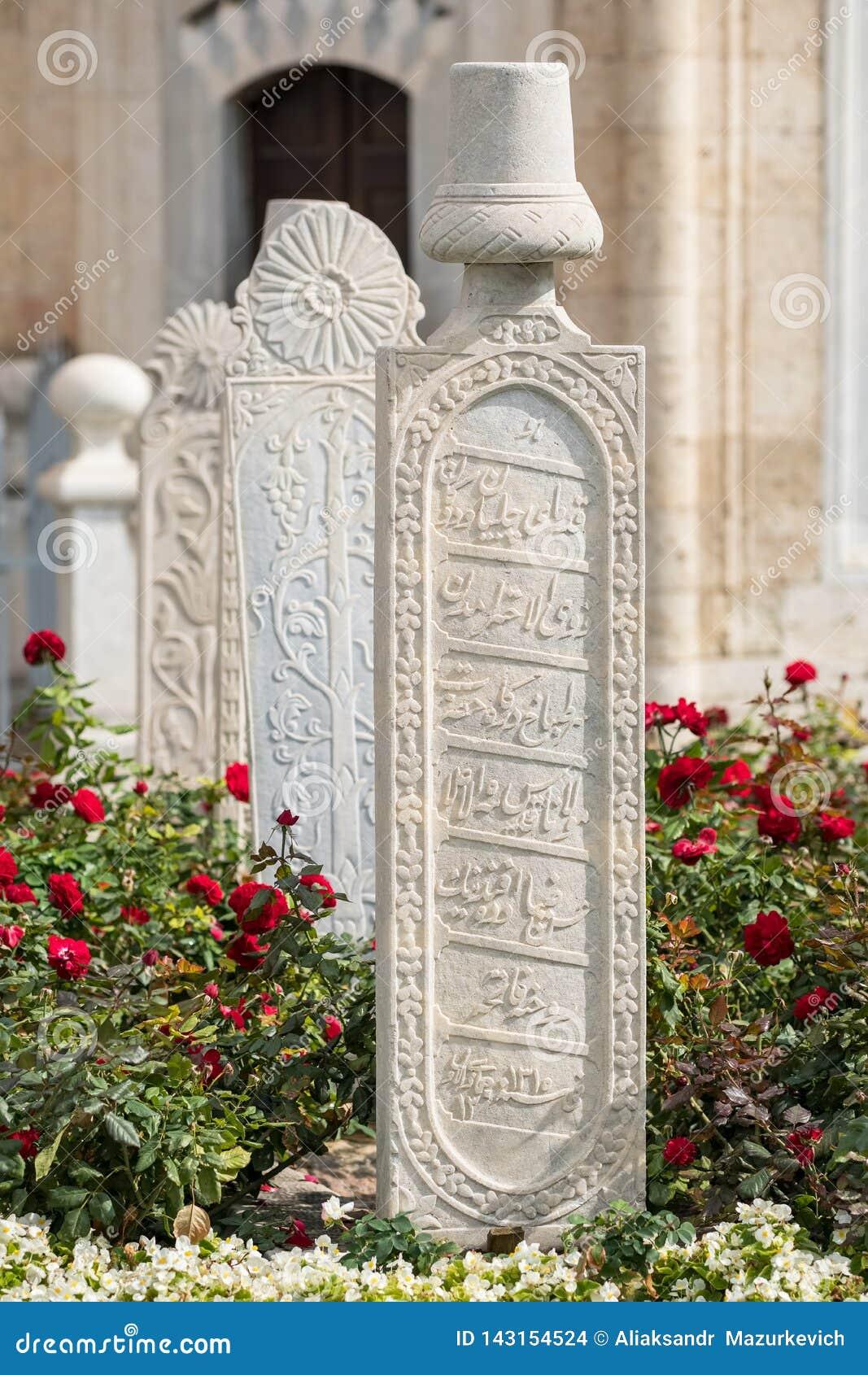 Ottoman and Seljuk period tomb stones, Mevlana museum garden Konya, Turkey