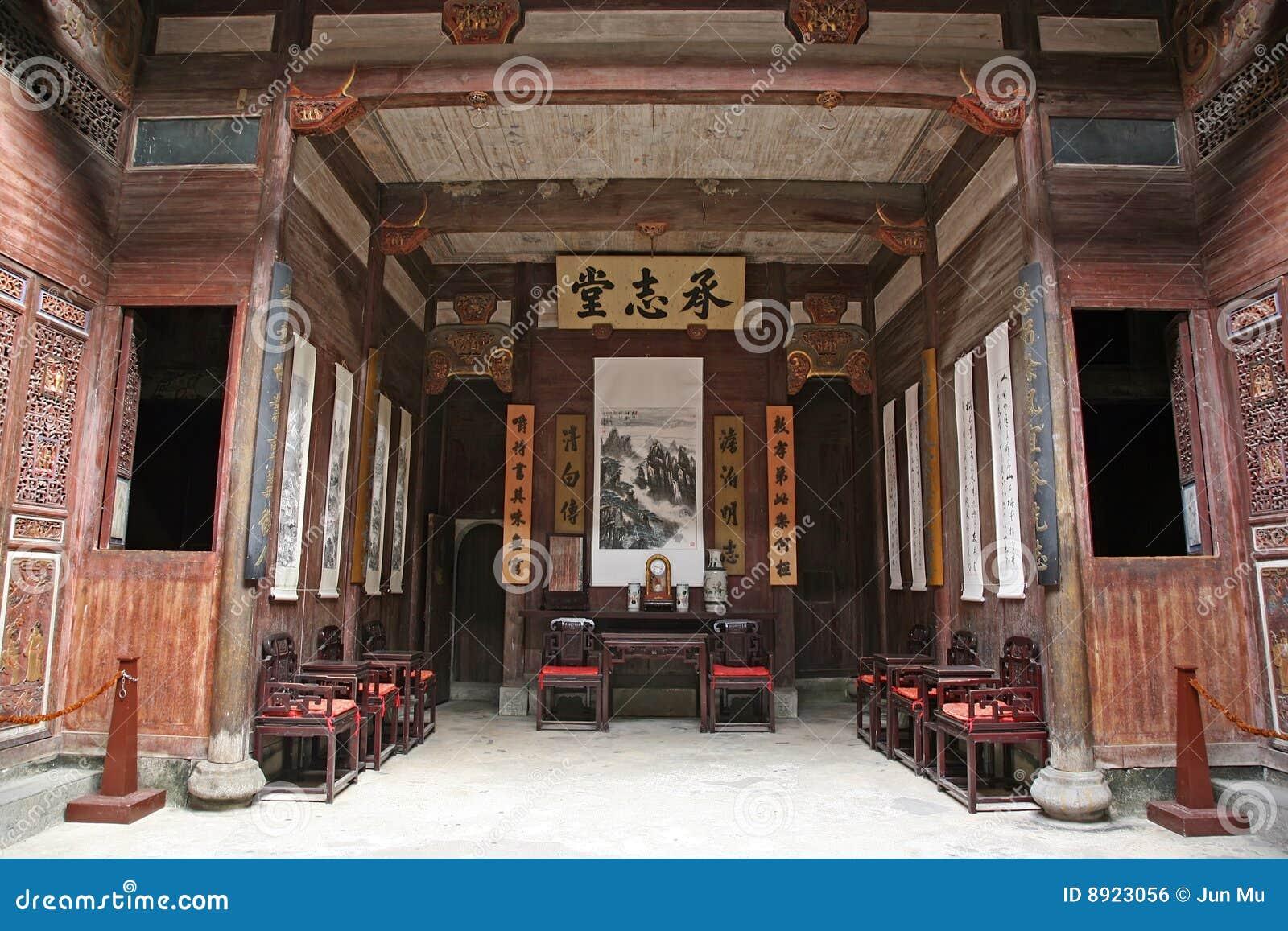 Oud chinees huis royalty vrije stock afbeelding afbeelding 8923056 - Oud huis ...