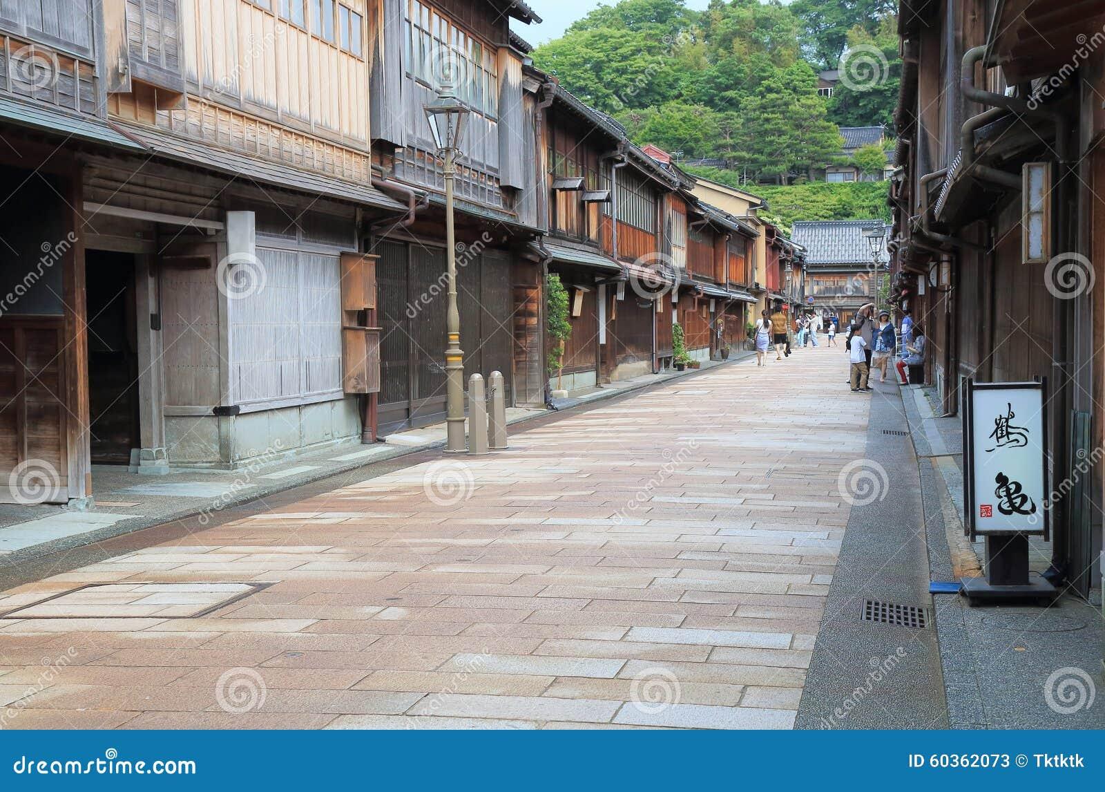 Oud huis kanazawa japan redactionele stock foto afbeelding bestaande uit cobblestone 60362073 - Oud huis ...