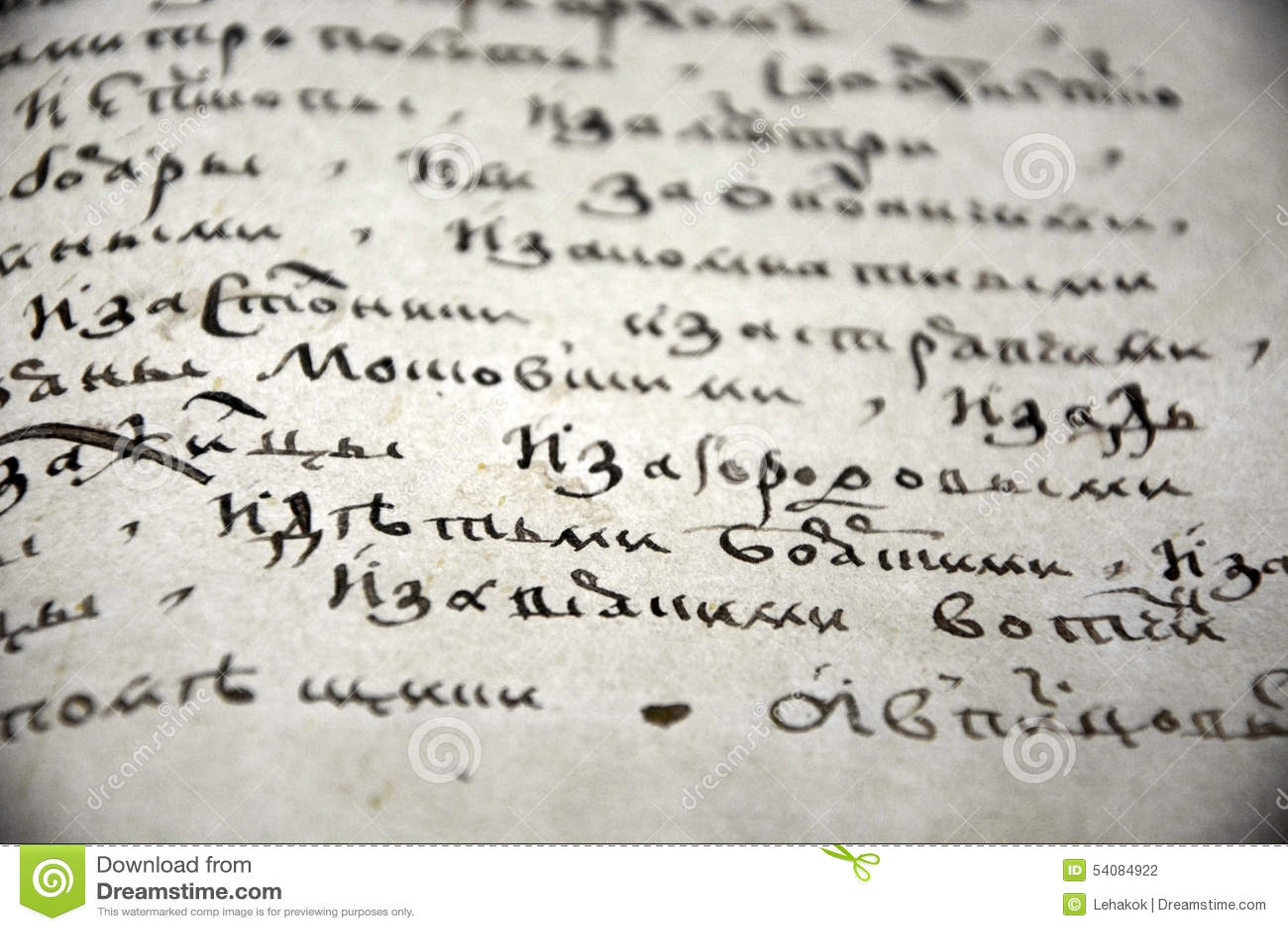 Oud monnikenmanuscript