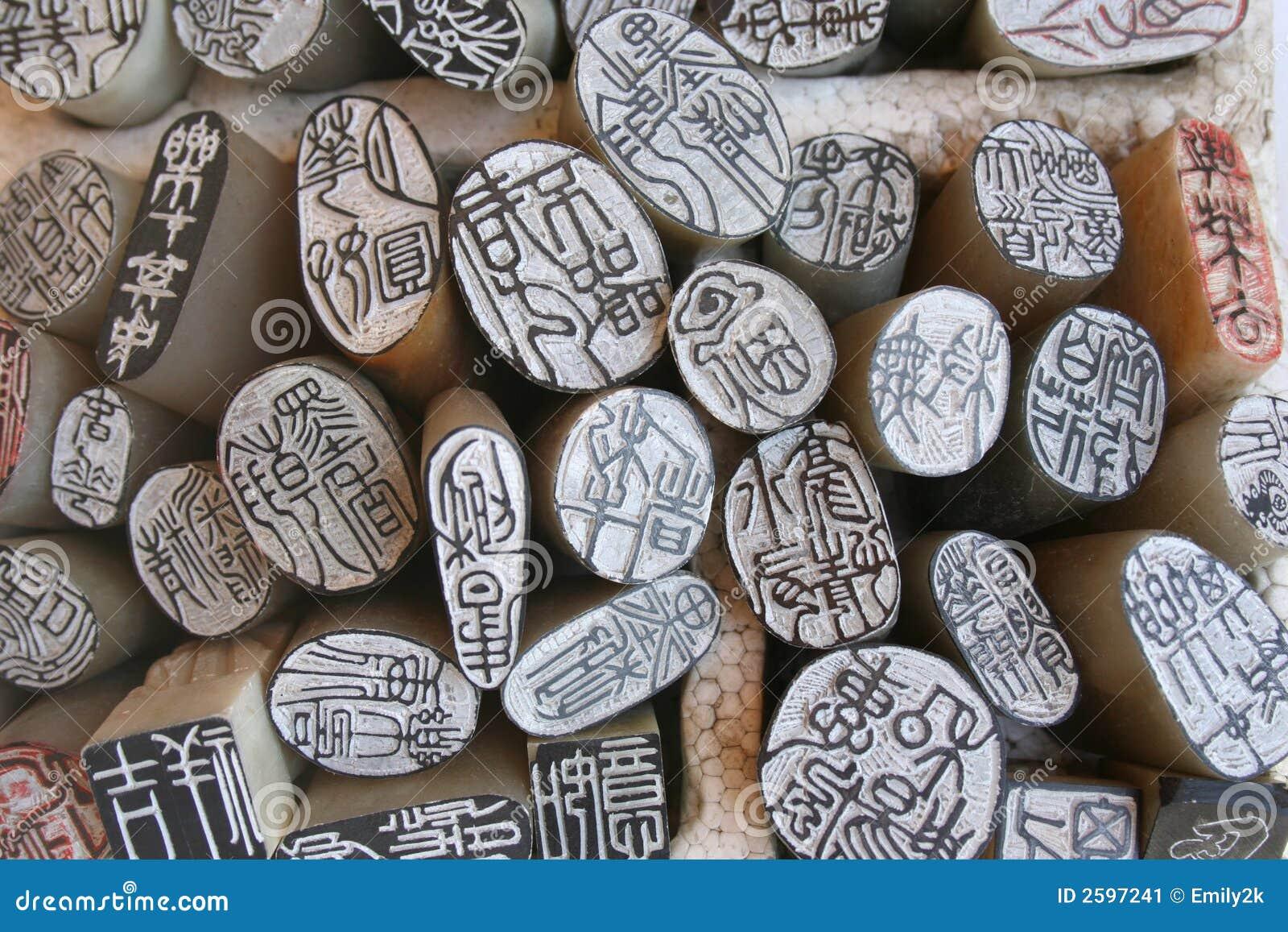 Oude Chinese karakters