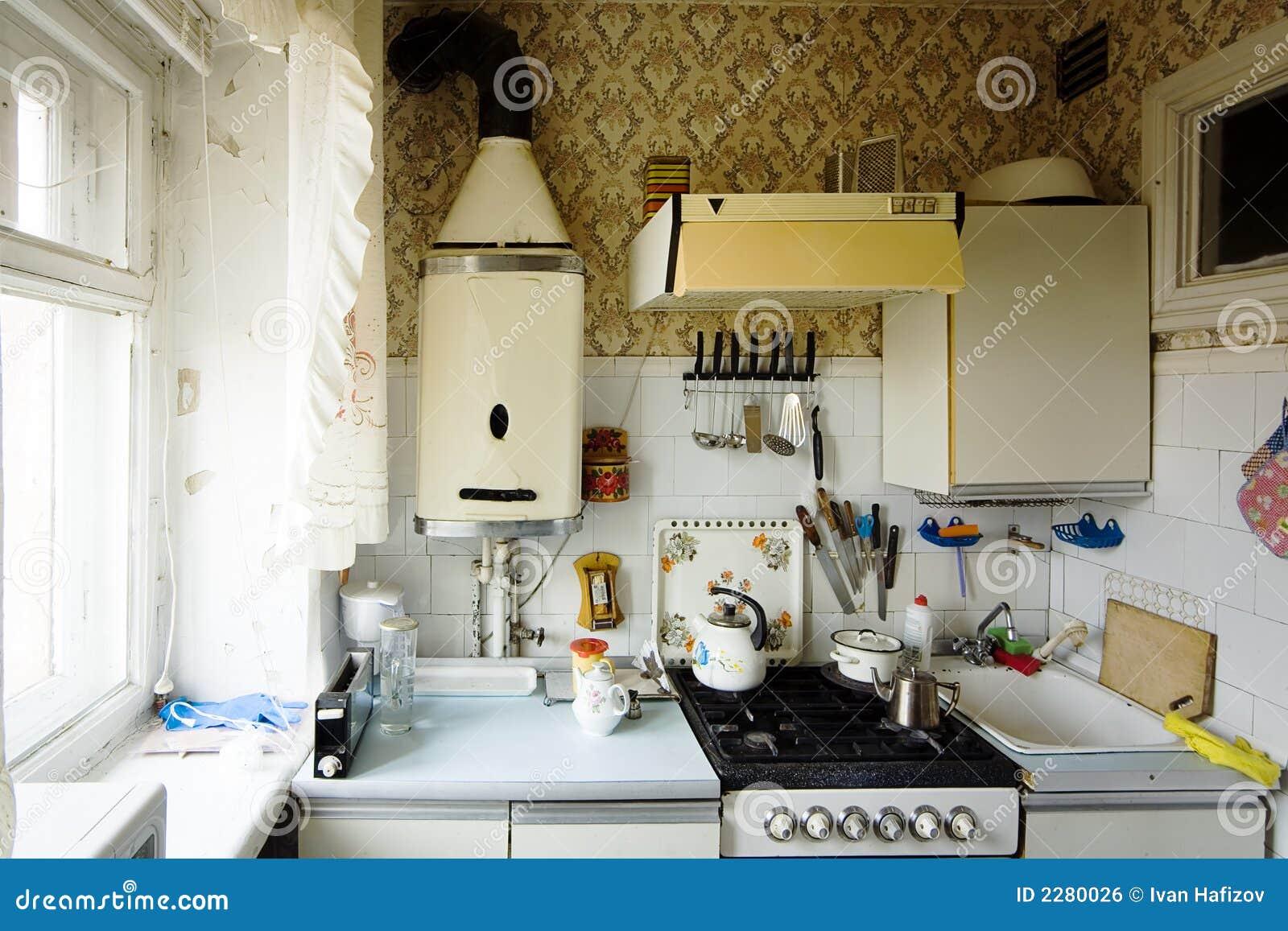 Oude kleine keuken royalty vrije stock afbeelding afbeelding 2280026 - Keuken kleine keuken ...