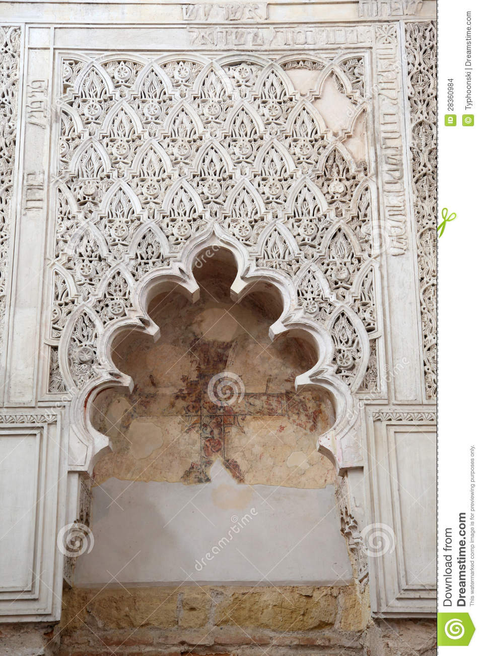 Oude Oosterse Decoratie Cordoba Stock Foto Image Of Detail Buitenkant 28360984