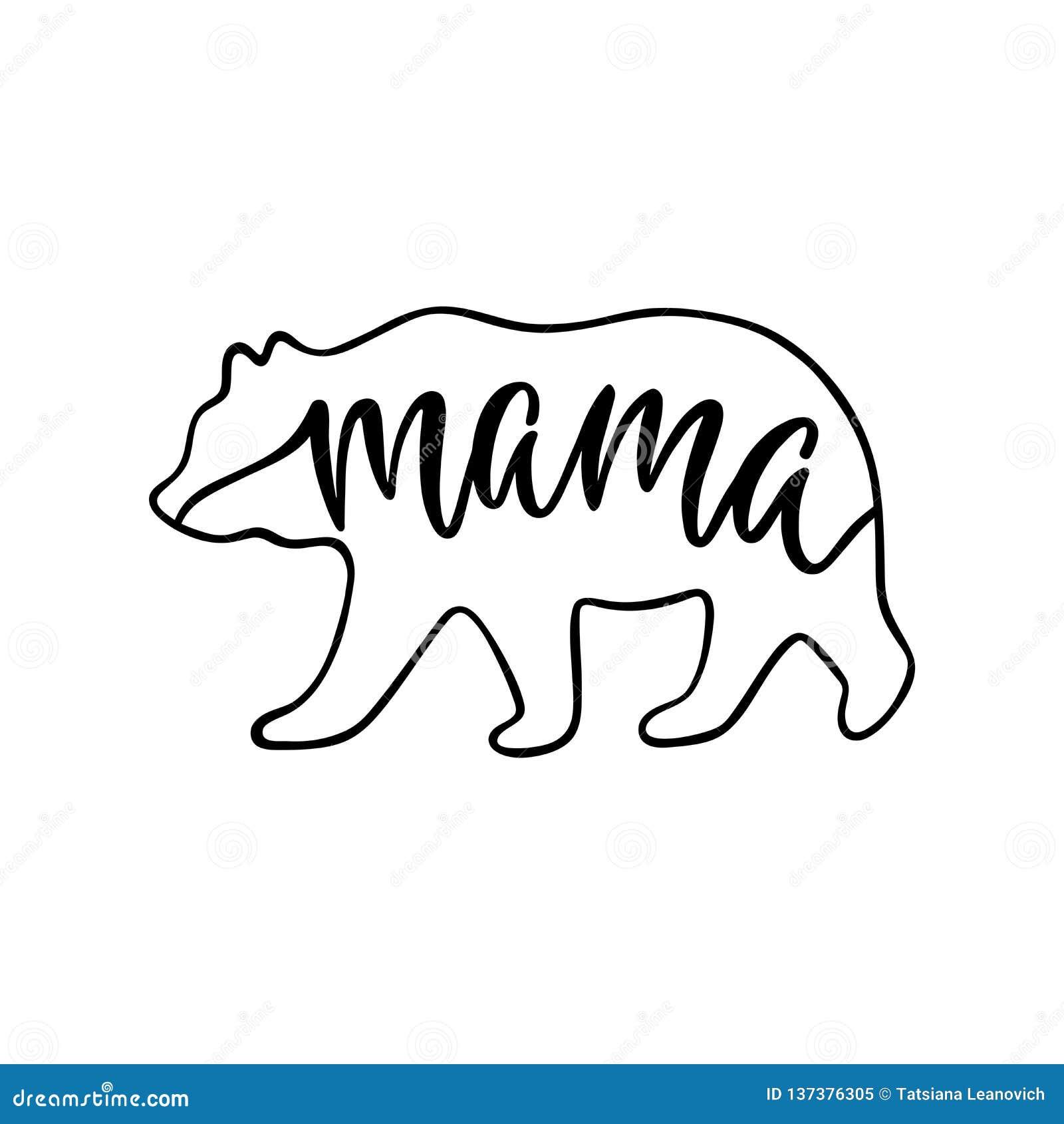 Ours De Maman Citation Inspirée Avec La Silhouette Dours