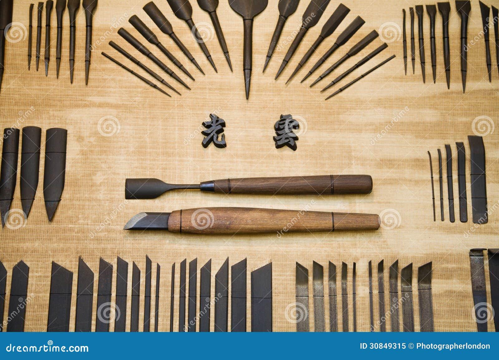 Outils Japonais De Travail Du Bois Image Stock Image Du