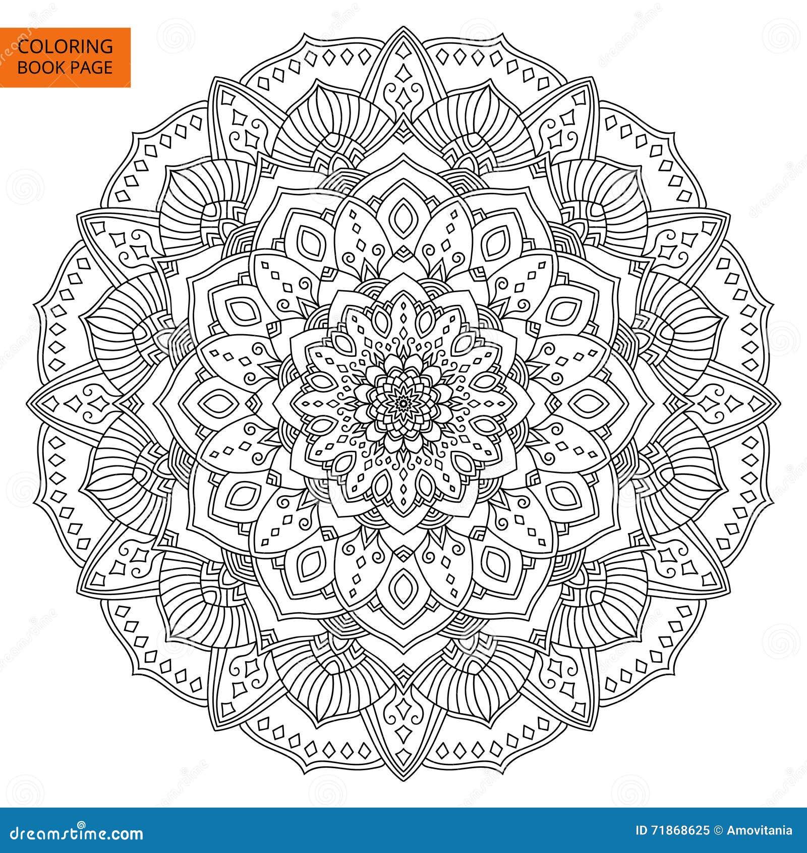 Outline Mandala Flower For Coloring Book Stock Vector