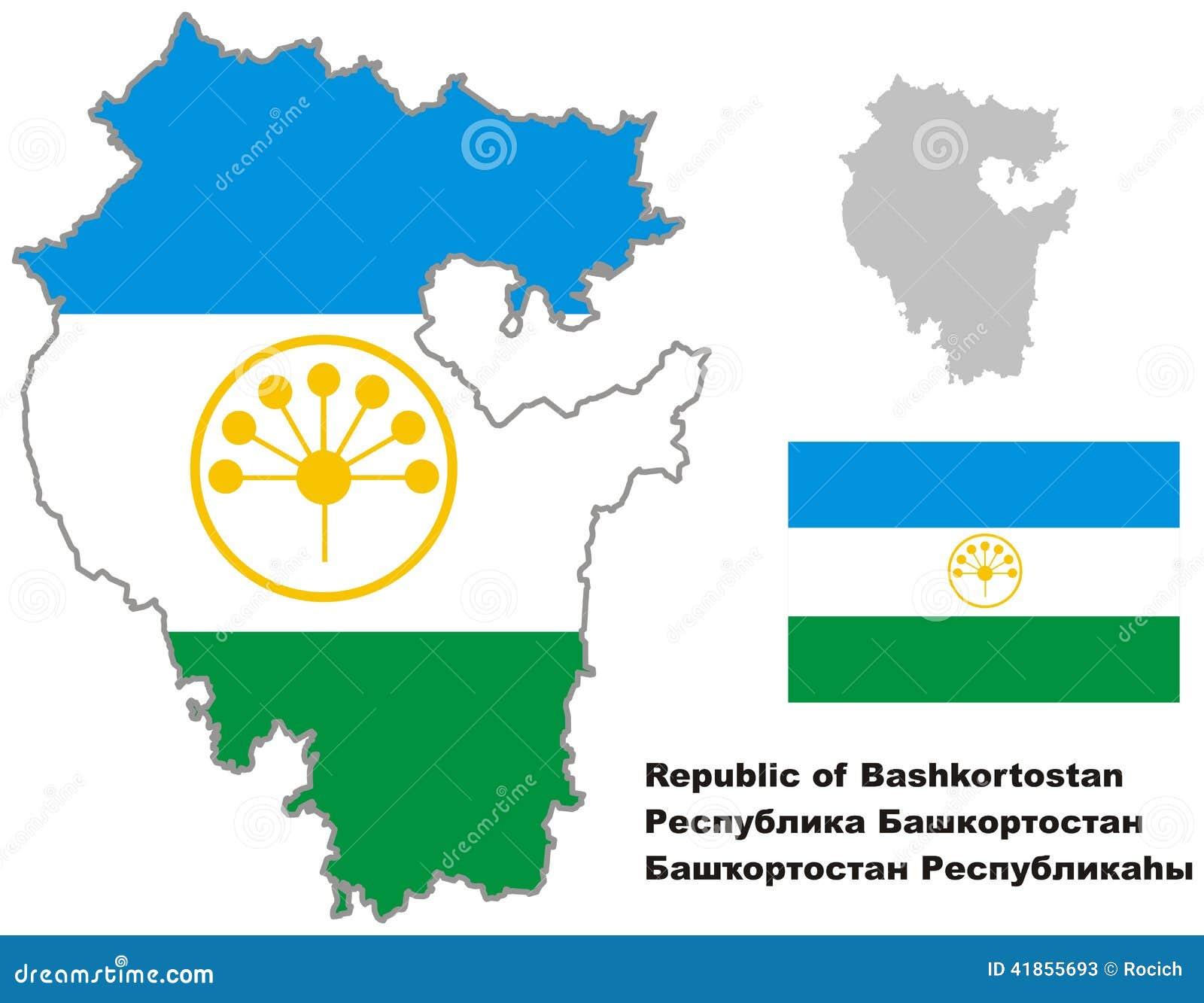 Outline Map Of Bashkortostan With Flag Stock Vector Illustration