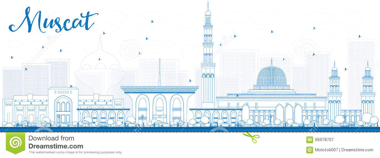 Abstract Muscat Skyline Color Buildings Vector Stock Vector ...