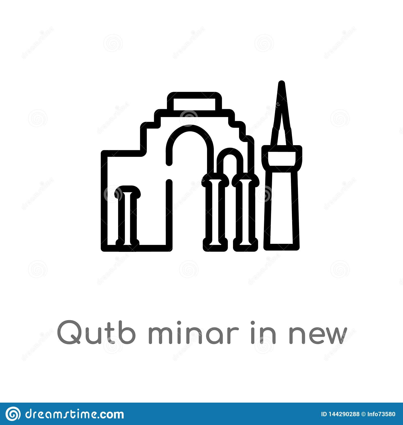 Outline qutb minar in new delhi vector icon isolated black simple line element illustration from